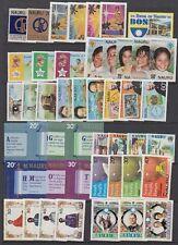 NAURU 1978-1982 RANGE OF UHM SETS x14 INCL ROWLAND HILL & ROYALTY(ID:219/D23998)