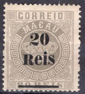 MACAU MACAO PORTUGAL 1887 STAMP Sc. # 28 PEF: 13 1/2 MH