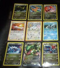 Pokemon Card/Tarjeta Dragonite Rayquaza Latios Latias Altaria Kyurem Salamence +