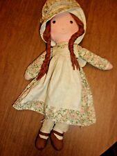Vintage holly hobby hobbie Heather doll cloth  toy heather white dress braids