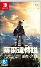 The Legend of Zelda: Breath of the Wild Asia Chinese sub Nintendo Switch NEW