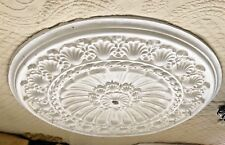 """Antique Plaster Ceiling Medallion SeaShell Motif Architectural Salvage 22"""" Wide"""