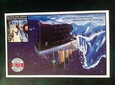 Postcard RMS Titanic Tragedy 80th Anniversary 1992 Frank Burridge moment impact