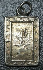 Vintage 1800's CHINESE SILVER Coinage Bar PENDANT - 8.78 Grams