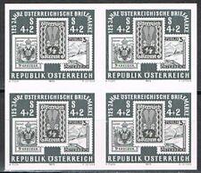 Oostenrijk 1975 zwartdruk 1504 125 jaar Oostenrijkse postzegels
