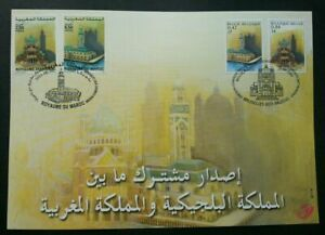 [SJ] Belgium Morocco Joint Issue Cooperation Mosque 2001 Islamic (joint FDC)