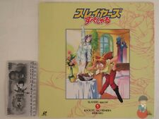 "LASER DISC ~ Slayers Special vol.1 ""Il terribile progetto Li-mera"" (BELL-850)"
