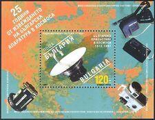 Bulgaria 1997 Space/Satellite/Radio/Research/Camera/Communications 1v m/s  b3073