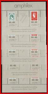 NETHERLANDS 1977 AMPHILEX STAMP SHOW S/s Sc.#B538ax5 CV$12.00 WHOLESALE N-BX-D1