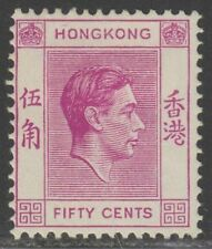 Hong Kong (until 1997) Royalty Stamps