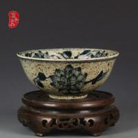 """5.9"""" China Old Antique Porcelain ming xuande mark Blue and white lotus Bowls"""