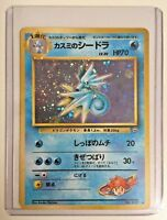 MISTY's SEADRA No.117 Rare HOLO Pokemon JAPANESE Gym Heroes MINT CONDITION Card
