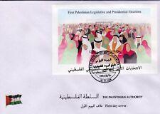 Palästina Block 4 FDC Parlamentswahlen (1684)