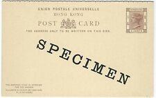 Hong Kong 1892 3c +~ 3c reply stationery specimen unused