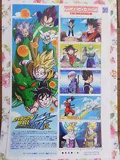 New DrangonBall Kai Japan Post Stamps Anime Heros series Vegita Son goku Gohan