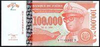 1996 ZAIRE 100000 NOUVEAUX ZAIRE BANKNOTE * H 7144991 D * UNC * P-77 *