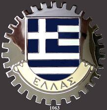 CAR GRILLE EMBLEM BADGES - GREECE(FLAG)