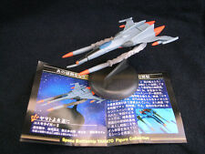 Space Battleship Yamato Cosmo Tiger Red V1 7-11 Prize Gashapon Collection Figure