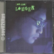CD 1997 Chyi Chin Qi Qin 齊秦 虹樂團 Longer #4042