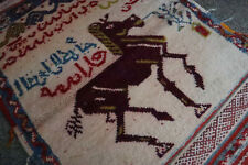 Vintage Horse R Design Tribal Rug,Wall Hanging Pictorial Carpet,Beautiful Tribal