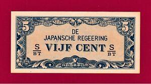 NETHERLANDS INDIES JAPANESE OCCUPATION UNC WAR NOTE: 5 Cents 1942 - (Pick-120c)