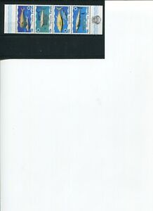 1997 WWF NAURU Giant Fishes of Nauru 4V strip MNH POST FREE