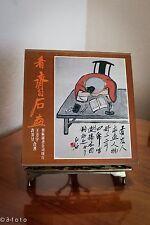CH'I  PAI-SHIH'S Paintings  by Kai-Yu HSU and Fang- Yu Wang, 1979, 1st edition