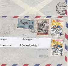 Raccomandata Da Massa Carrara in Etiopia spedita 05-12-1967 Affrancatura Mista
