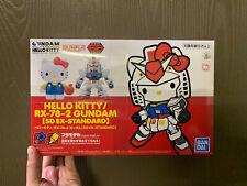 Bandai Gundam SD EX-Standard Hello Kitty and RX-78-2 Gundam Set Model Kit USA