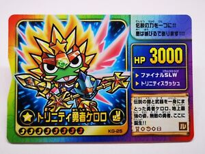 Keroro Quest Bandai RPG game anime Gunso carte card made in japon KG-25