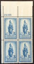 1950 3c Statue of Freedom commemorative P.B. of 4, Scott #989, MNH, VF