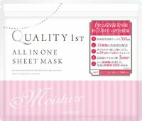 Quality First All-in-one sheet Mask Moist 50 sheets