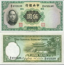 OLD PRE-WWII-ERA (CIRCA 1936) CHINA 5 YUAN NOTE P-217a IN UNC, PALACE OF CHINA!