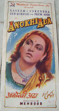 1940's   old vintage Bollywood Movies Booklets of Hindi Movies from India