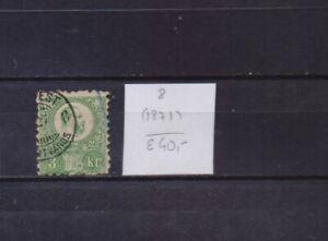 ! Austria 1871. Stamp. YT#8.  €40.00!