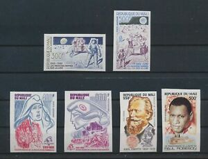 LO04144 Mali imperf historical figures fp fine lot MNH