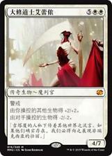 One Chinese Elesh Norn, Grand Cenobite Modern Master 2015 Magic Gathering MTG