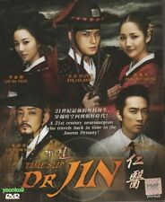 DR Jin DVD (2012) Korean Drama _ English Sub _NTSC All Region  _ Song Seung-Heon