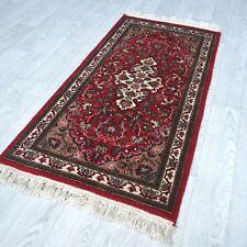 Tapis d'ORIENT PONT Pakistan Cachemire médaillon 64x133 rouge laine NEUF