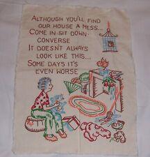 Vintage Sampler for Framing or Embroidery