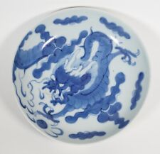 New listing A Chinese Dragon plate bowl - over the wall pattern marked 19th century Qing