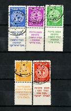 Israel Stamps # 1-5- VF USED With Tabs