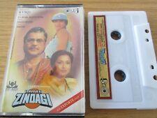 UDHAAR KI ZINDAGI -Bollywood Cassette Soundtrack Tape -Anand Milind