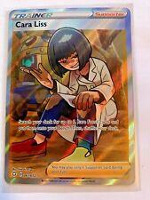 Cara Liss 067/072 - Full Art Trainer Card - Pokemon Shining Fates Mint/Nm