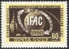 Russia 1960 IFAC/Automation/Industry/Commerce/Animation/Spassky Tower 1v n33600