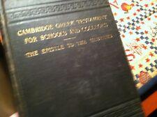 #A-15 Old Cambridge Greek Testament 1894