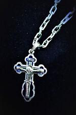 Russian Orthodox Silver & Blue Enamel Pectoral Cross on a Chain, XX C.