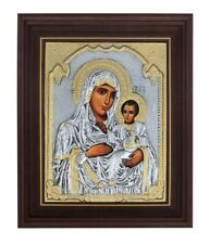 Virgin Mary of Jerusalem Icon with Glass & Wooden Frame Cover Silver 925