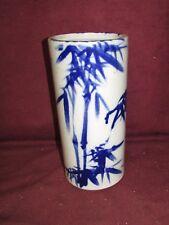 Antique Japanese Blue and White Porcelain Vase Bamboo Motif