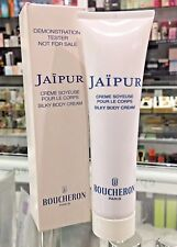 BOUCHERON JAIPUR SILKY BODY CREAM 100 ML